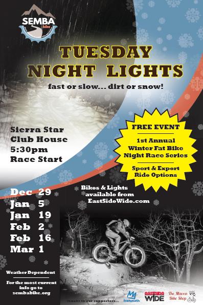 tues_night_lights_series_web